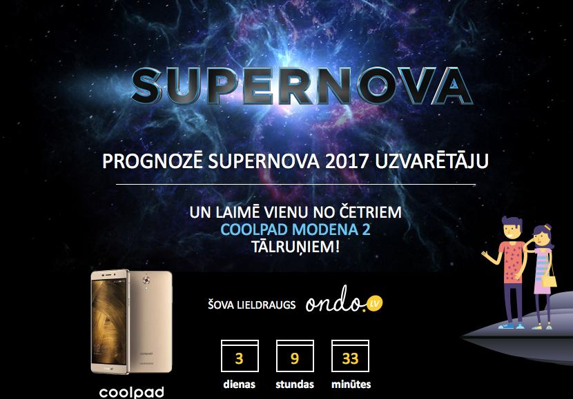 Ondo.lv akcija - Supernova 2017